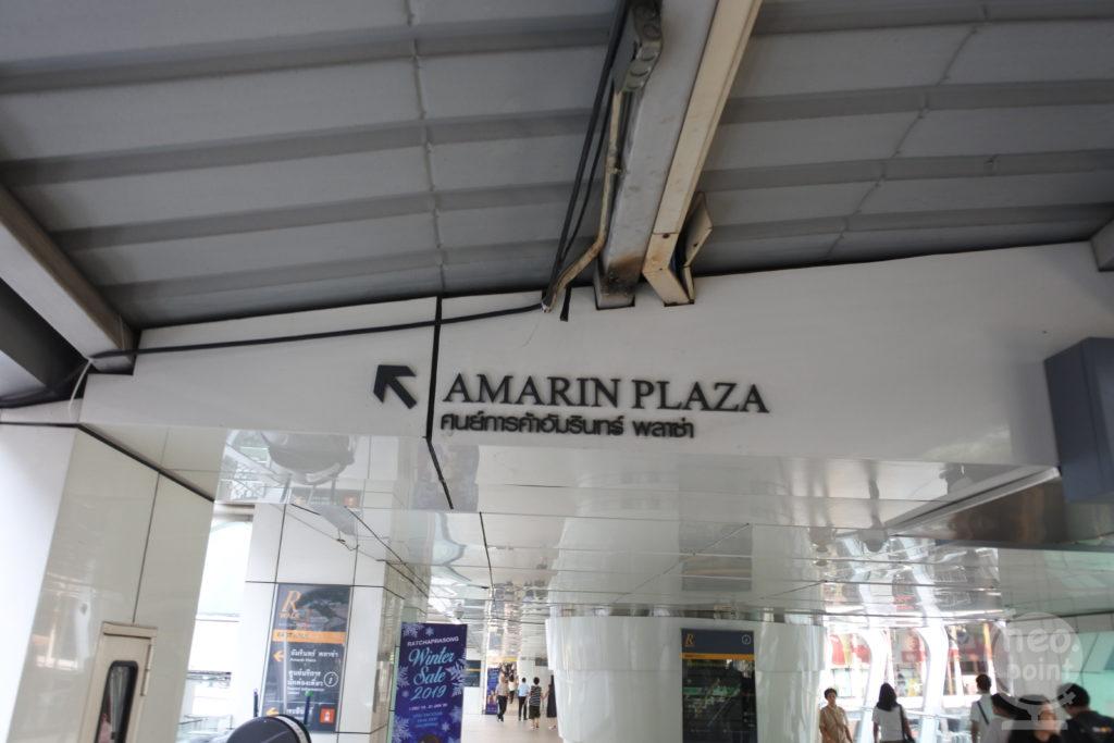 アマリンプラザ入口